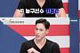 """'어서와 한국은 처음이지' 이동준, 201cm 장신 농구선수 """"미국서 태어나 한국 귀화해"""""""