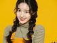 송채윤 '그래서 나는 안티팬과 결혼했다' 출연...고교생 차유리 역