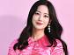 """'정준영 동영상 루머' 오연서 측 """"심각한 훼손..법적 대응"""""""