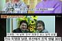 """'마이웨이' 가수 이영화, 조폭 출신 남편과 새 인생…""""이제는 전도사의 삶"""""""