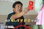 '아내의 맛' 함소원 시아버지, 출연진들에 '홍빠오' 쐈다…홍빠오 뜻은?