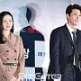 손예진-현빈, '비주얼 협상불가'