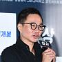 '협상' 이종석 감독, 첫 영화 손예진-현빈 캐스팅...