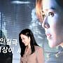 손예진, '협상 전문가로 변신'
