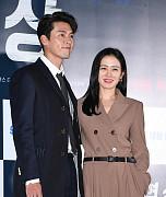 현빈-손예진, '잘 어울리는 비주얼'