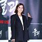 [BZ포토] 박은혜, 멋스러운 슈트핏