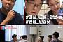 """동상이몽2' 한고은 남편이 신영수? 직장 동료들 """"솔직히 허언증인 줄"""""""