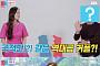 '동상이몽2' 새 부부는 류승수♥윤혜원, 류승수 부인 누군가했더니…'슛돌이' 지승준 이모