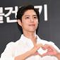 [BZ포토] 박보검, 얼굴만큼 잘생긴 손하트