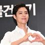 박보검, 얼굴만큼 잘생긴 손하트