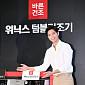 [BZ포토] 박보검, 모델의 정석 '포즈 자판기네~'