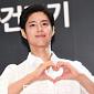 [BZ포토] 박보검, 빠져드는 하트
