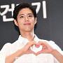 박보검, 빠져드는 하트