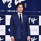 [BZ포토] 유재명, 결혼 앞 둔 예비신랑 '대세 배우'
