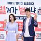 [BZ포토] 박지윤-박수홍, '세 번째 결혼방학 시작...