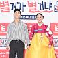 [BZ포토] 정석순-김나니, 선남선녀 부부케미