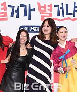 이은비-이현주-임성민-김나니, '별거...