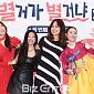 [BZ포토] 이은비-이현주-임성민-김나니, '별거가 ...