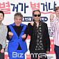 [BZ포토] 정석순-배기성-김태원-마이클 엉거, '성...