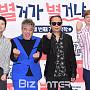 정석순-배기성-김태원-마이클 엉거, '성공적인 결...