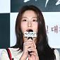 [BZ포토] 김설현, '승마ㆍ액션 연습부터 시작... ...