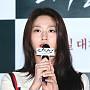 김설현, '승마ㆍ액션 연습부터 시작... 몸 쓰는 ...