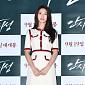 [BZ포토] '안시성' 김설현, '아름다운 백하'
