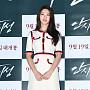'안시성' 김설현, '아름다운 백하'