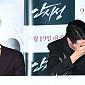 [BZ포토] 남주혁-조인성, 취재진 질문 실수에 빵터...