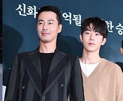 조인성-남주혁, 안구 정화 비주얼