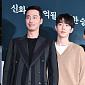 [BZ포토] 조인성-남주혁, 안구 정화 비주얼