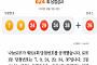 [클립뉴스] 로또 제824회, 1등 15명 '12억씩'…배출점은? 소리창고·로또대박파티마삼거리·마두5번출구가판로또