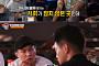 """'집사부일체' 이기홍, 동양인으로 '메이즈러너' 주인공 캐스팅 """"운이 좋았다"""""""