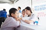 [사회공헌] 효성, 마포구 취약계층에 13년간 '사랑의 쌀'