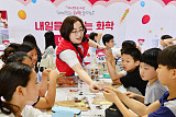[사회공헌] LG화학 '화학 꿈나무' 키우는 화학캠프·놀이터 진행