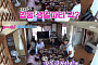 """'불타는 청춘' 임재욱X박선영, 가파도에서도 핑크빛 """"박선영! 생일 축하한다!"""""""