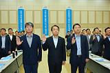 수자원공사 '통합물관리 과제 실행추진단' 발족