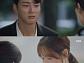 [비즈시청률]'친애하는 판사님께' 이유영-윤시윤 이별? 8.3% 시청률 기록