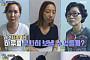'이상한 나라의 며느리' 20일 결방…네티즌