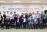KSD나눔재단, 추석맞이 '사랑의 나눔 행사' 개최