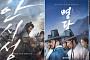 '추석 개봉 영화' 영화관 가기 전 확인하세요!… 물괴·명당·안시성·협상 등