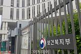 메르스 밀접접촉자 전원 최종 '음성' 판정…22일 격리 해제