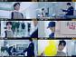 '신의 퀴즈:리부트' 류덕환, 레전드의 귀환…'티저 포스터X2차 티저 공개'