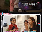 [비즈시청률]'동상이몽2' 소이현♥인교진 눈물의 생일 7.3% '최고의 1분'