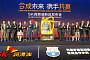 "SK루브리컨츠, 중국 시장 공략 박차…""2020년 톱5 목표"""