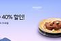 오늘(26일) 티월드 티(T)데이 'VIPS' 대박 할인…샐러드바 가격 얼마일까