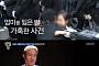 '살림남2' 김성수