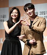 이솜-서강준, '제3의 매력' 하트 뿅뿅