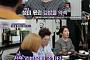 """'인생술집' 이성미, 김밥 안 먹는 이유…머리채 잡던 친구 父 """"우리도 먹을 거 없어"""""""