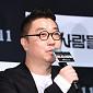 """[BZ포토] '동네사람들' 임진순 감독, """"'어른다운 ..."""